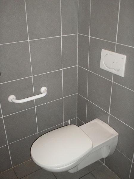 Psm chauffage plombier 44 plomberie nantes - Chaise wc pour handicape ...
